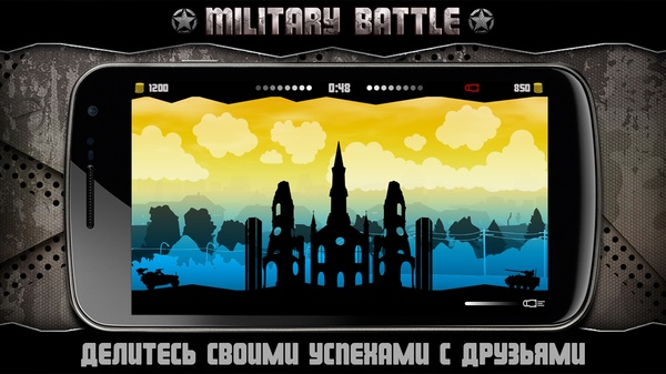 Military Battle на Android