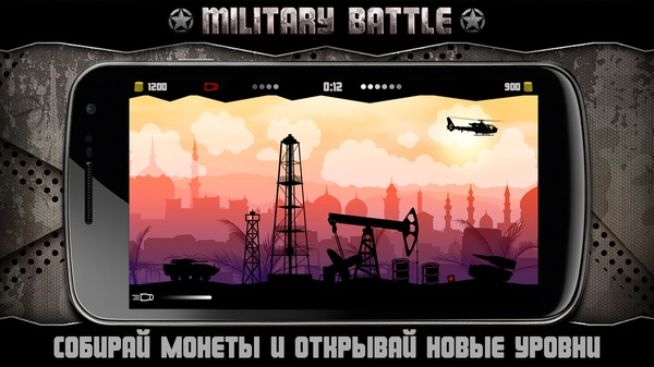 Military Battle на Samsung Galaxy
