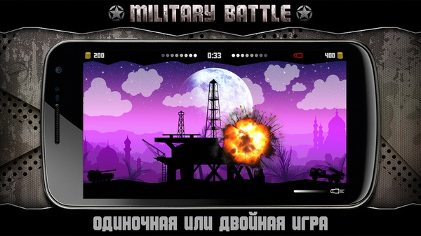 Military_Battle_Galaxy_S5_S4_S3_4