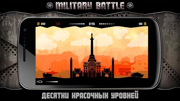 Military Battle - эволюция Scorched