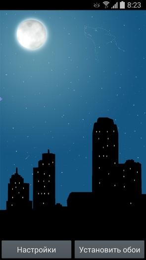 Город ночью - живые обои для Galaxy S5 S4 S3