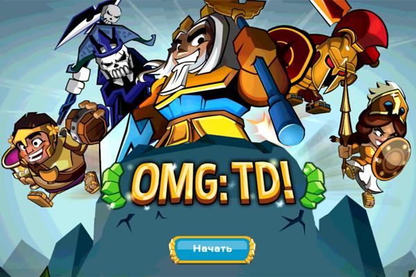 OMG: TD! – Боги Олимпа для Галакси С5, С4, Нот 3