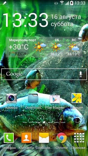 Аквариум с пираньями 3D - живые обои на Galaxy S5 S4 S3