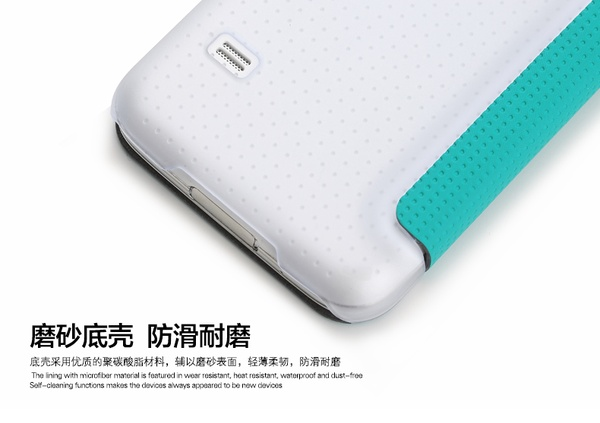 Флип-чехол для Galaxy S5 Mini