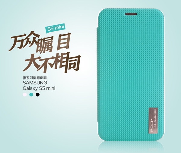 Флип-чехол для Galaxy S5 Mini из кожи