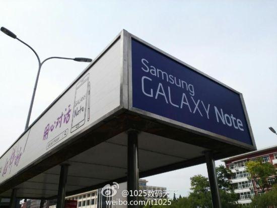 Новости о Galaxy Note 4