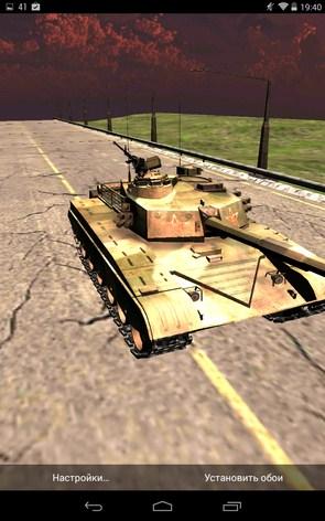 Tanks 3D – живые обои с танками для Samsung Galaxy S5, S4, Note 3