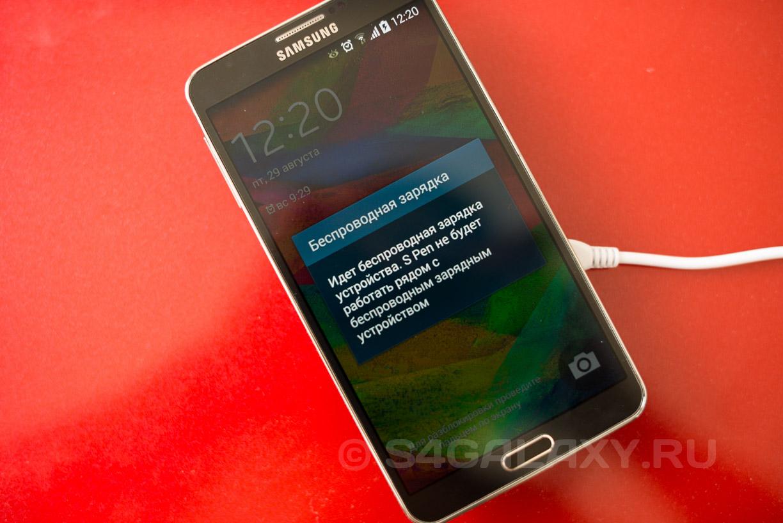 Беспроводное зарядное для Galaxy Note 3 S5 S4 S3 всего за $16