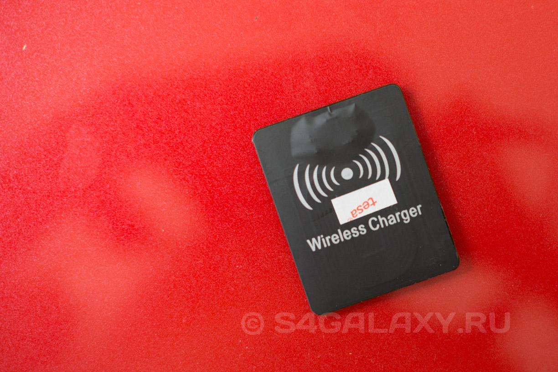 Адаптер беспроводной зарядки для Galaxy Note 3