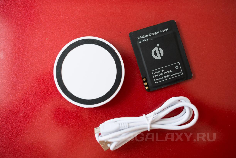 Беспроводное зарядное для Galaxy Note 3 S5 S4 S3