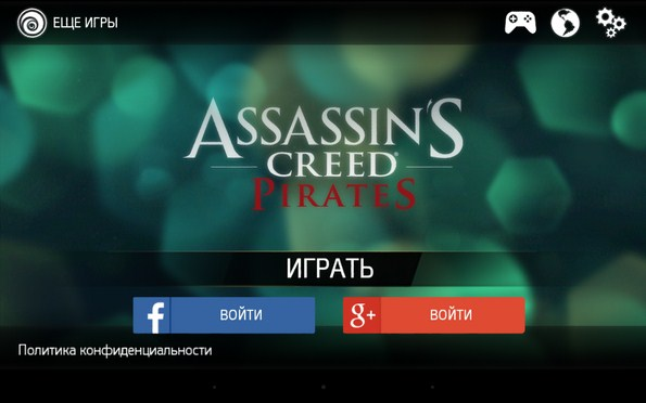 Assassin's Creed Pirates – гроза морей и океанов для Samsung Galaxy S5, S4, Note 3