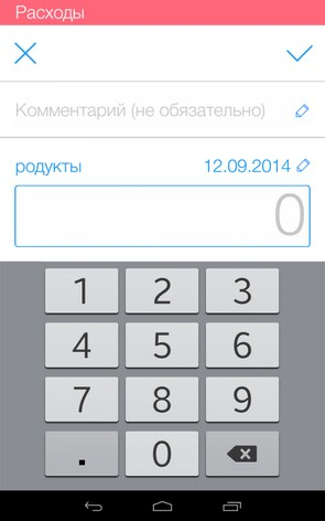 Casher – учет финансов для Samsung Galaxy Note 3, S5, S4, S3