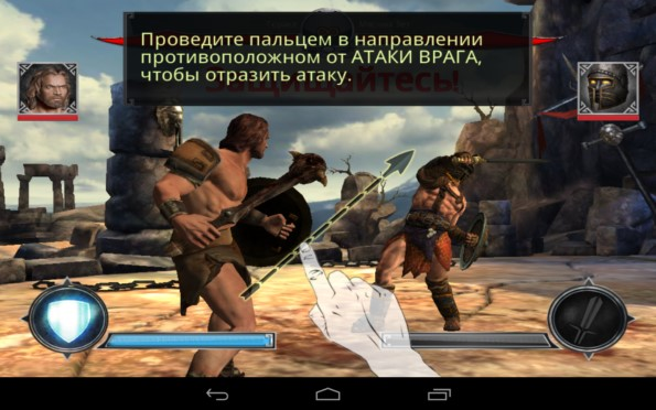 Hercules – легенда о герое для Samsung Galaxy S5, S4, Note 3