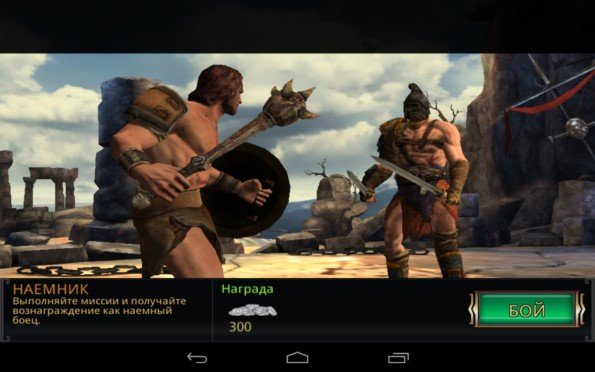 Hercules-Samsung-Galaxy-S5-Note-3-S4-S3-Ace2-14