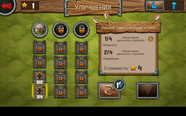 Incoming! Goblins Attack - защита от гоблинов для Samsung Galaxy S5, S4, Note 3