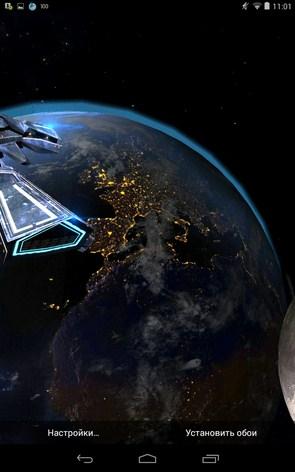 Real Space 3D – реальный космос для Samsung Galaxy Note 3, S5, S4, S3