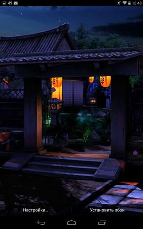 Real Zen Garden 3D Night – восточный сад ночью для Samsung Galaxy S5, S4, Note 3
