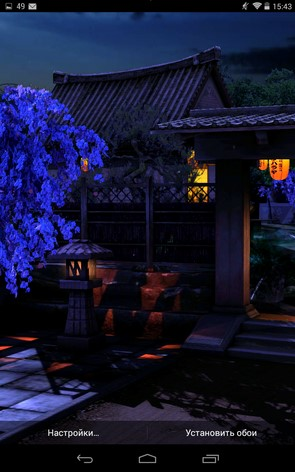 Real Zen Garden 3D Night – восточный сад ночью для Samsung Galaxy S5, S4, Note 3