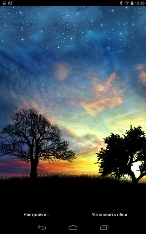 Обои Sunset Hill с красивым закатом для Samsung Galaxy Note 3, S5, S4, S3