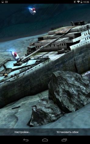 Titanic 3D – легендарное крушение для Samsung Galaxy Note 3, S5, S4, S3