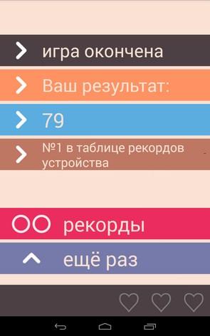 Тогл – скорость и реакция для Samsung Galaxy Note 3, S5, S4, S3