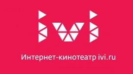 ivi.ru – онлайн база фильмов и сериалов