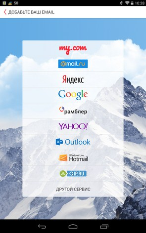 myMail – почтовый клиент для Samsung Galaxy Note 3, S5, S4, S3