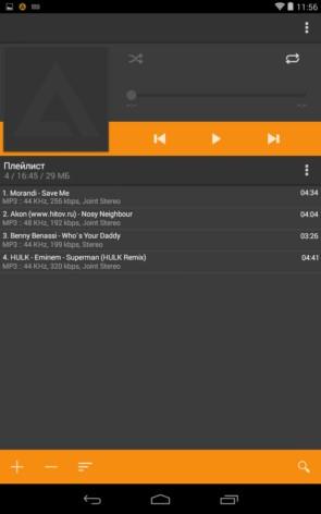 AIMP – качественный аудиоплеер для Samsung Galaxy Note 3, S5, S4, S3