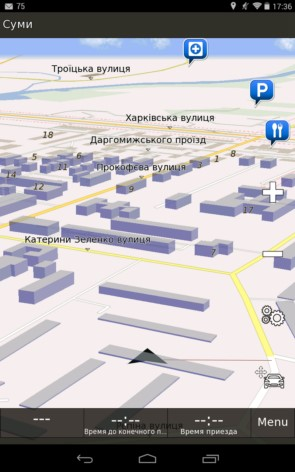 Be-on-road – бесплатный GPS навигатор для Galaxy S5, S4, S3, Note 3, Ace 2