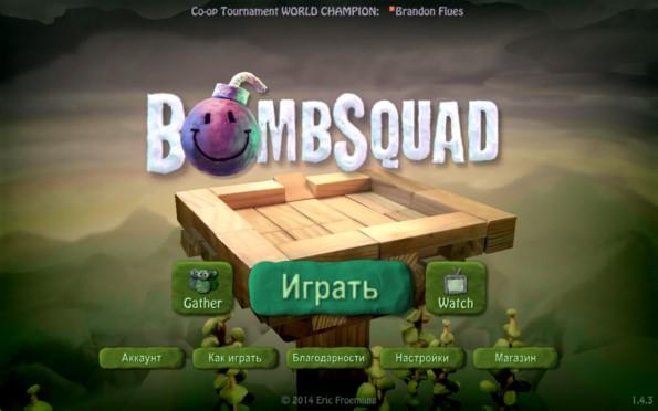 BombSquad – бомбим врагов для Samsung Galaxy S5, S4, Note 3