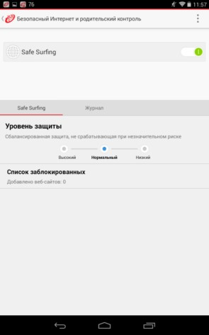 Dr. Safety – всесторонняя защита для Samsung Galaxy Note 3, S5, S4, S3
