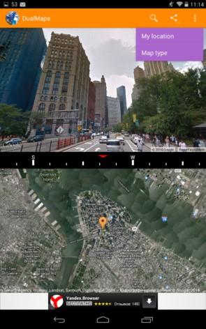 DualMaps – исследуем мир для Samsung Galaxy Note 3, S5, S4, S3