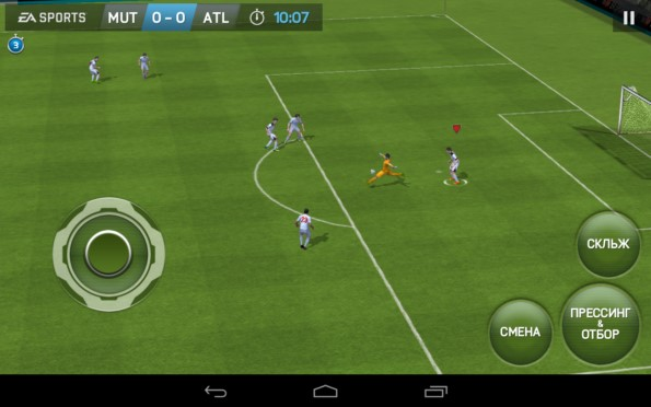 FIFA 15 Ultimate Team – реалистичный футбол для Samsung Galaxy Note 3, S5, S4, S3
