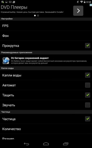 Galaxy Alpha – живые обои для Galaxy S5, S4, S3, Note 3, Ace 2