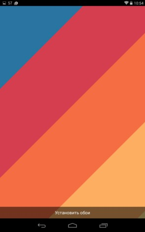 Next Colorful Motion – красочные полосы для Galaxy S5, S4, S3, Note 3, Ace 2