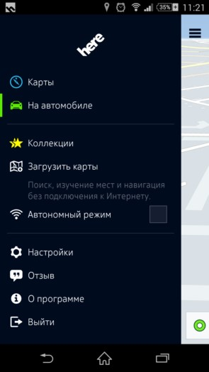 HERE Maps – лучший навигатор для Galaxy S5, S4, S3, Note 3, Ace 2