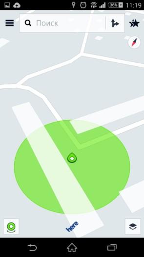 HERE Maps – лучший навигатор для Galaxy S5, S4, S3, Note 3, Ace 2