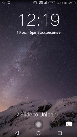 One+ Launcher – лаунчер в стиле OnePlus для Samsung Galaxy Note 3, S5, S4, S3