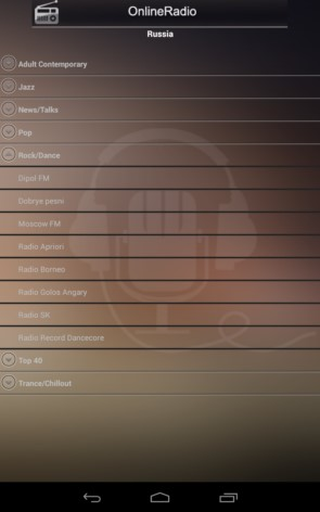 Pocket FM – онлайн радио для Samsung Galaxy Note 3, S5, S4, S3