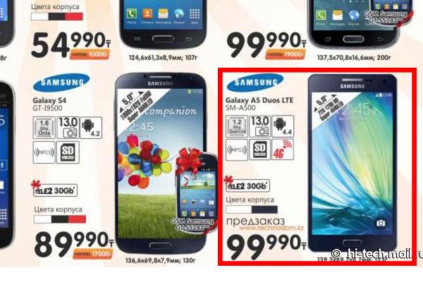 Утечка параметров и цены Samsung Galaxy A5