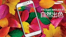 Samsung представили Galaxy Core Max с Super AMOLED дисплеем
