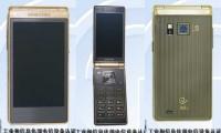 "Samsung Galaxy Golden 2 – мощная ""раскладушка"" на Android"