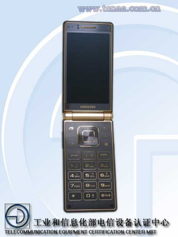 Мощная раскладушка Samsung Galaxy Golden 2