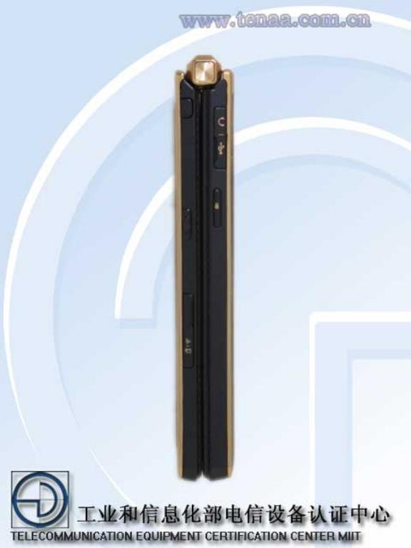 Мощная раскладушка Samsung Galaxy Golden 2