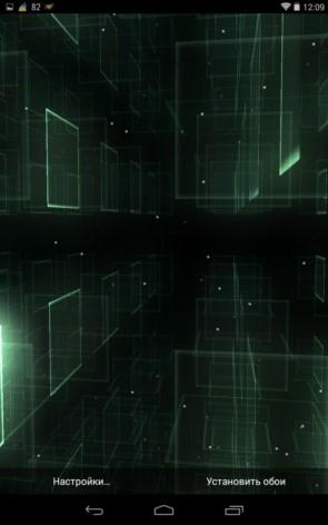 Space Matrix – матрицы в космосе для Samsung Galaxy Note 3, S5, S4, S3