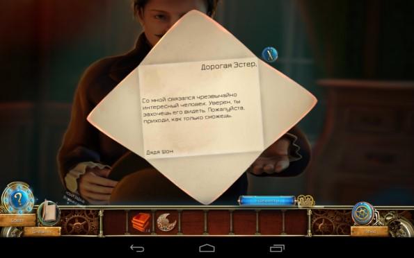Тайны времени 3 – путешествия в прошлое для Samsung Galaxy Note 3, S5, S4, S3