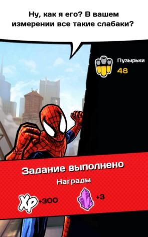 Совершенный Человек-Паук – история супергероя для Samsung Galaxy Note 3, S5, S4, S3