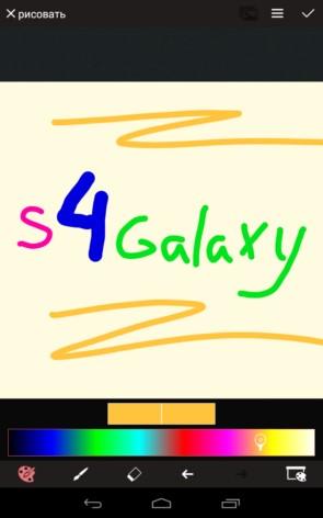 VideoShow – редактор видео для Samsung Galaxy S5, S4, Note 3