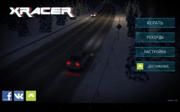 XRacer – дрифт среди трафика для Samsung Galaxy S5, S4, Note 3