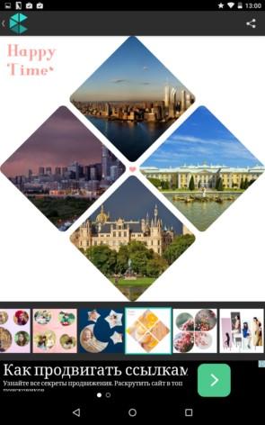 CollageShape – шаблоны коллажей для Samsung Galaxy Note 4, Note 3, S5, S4, S3